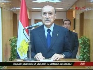 Egyptian Vice President Omar Suleiman announcing Mubarak's resignation