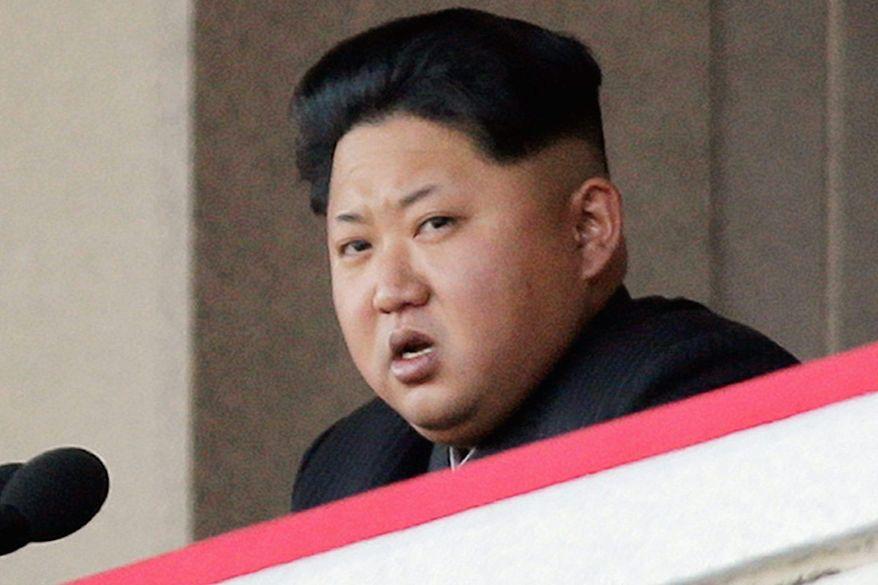 Kim Jong Un/AP File Photo