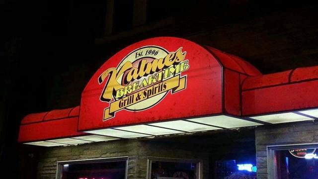 Courtesy: Kalmes Breaktime Facebook page