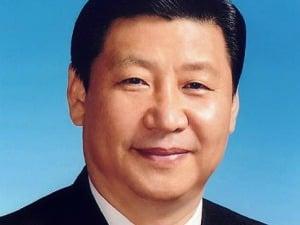 Vice President Of China Xi Jinping
