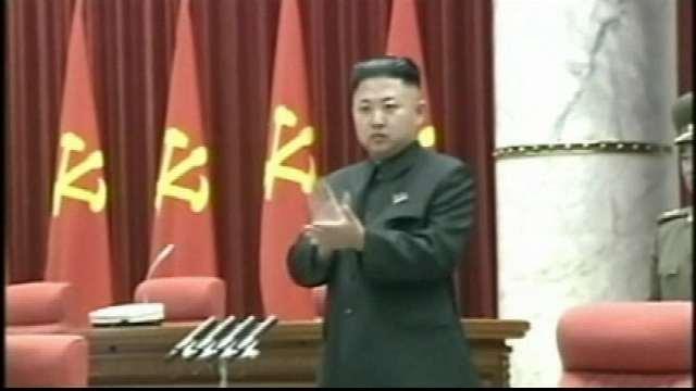 North Korean dictator Kim Jung Un