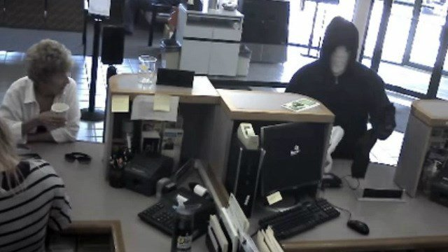 Surveillance footage of the University of Iowa Community Credit Union robbery on July 17.