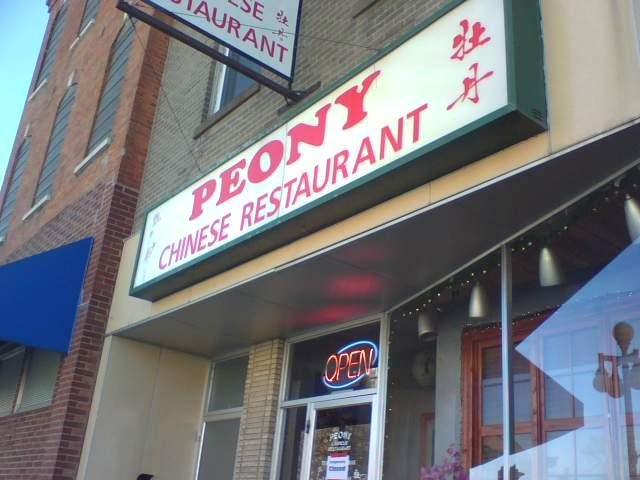 Peony Chinese Restaurant in Vinton